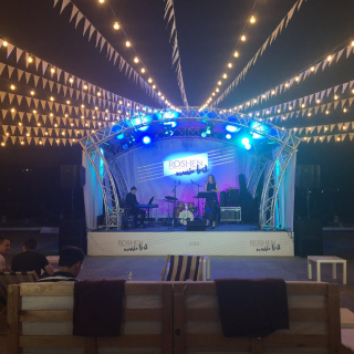 Roshen Music Fest