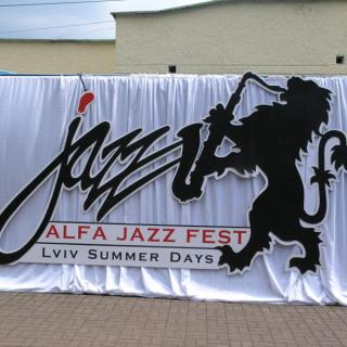 "Фестиваль ""Alfa Jazz Fest 2015"" во Львове"