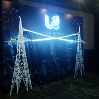 """Корпоративное мероприятие компании """"Укрэнерго"""""""
