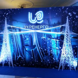 """Юбилей компании """"Укрэнерго"""""""