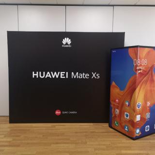 Онлайн-презентация нового продукта компании Huawei