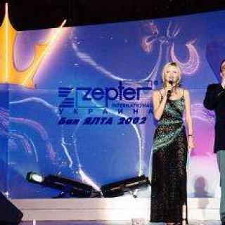 "Компания ""Zepter"""