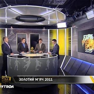 """""""Футбольный Уикенд"""""""