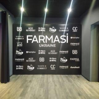корпоративное мероприятие компании Farmasi