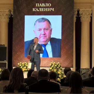 Аграрная элита Украины