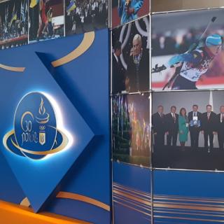30 лет Национальному олимпийскому комитету Украины