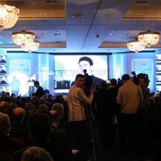 Збори Інвестиційної Ради при Міністерстві Транспорту і звязку України
