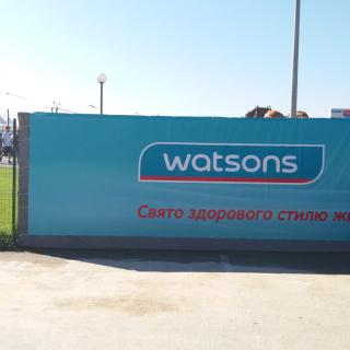"""Проект компании Watsons """"Свято здорового способу життя Watsonslife"""" в Sky Family Park"""