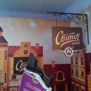 "Фестиваль шоколада  ""Світоч Choco Fest"" во Львове"