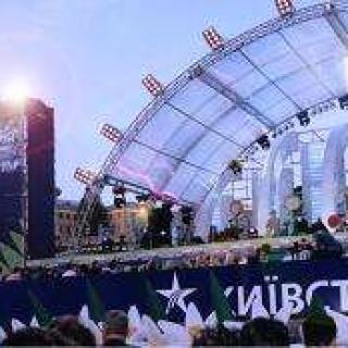 Евробачення 2005